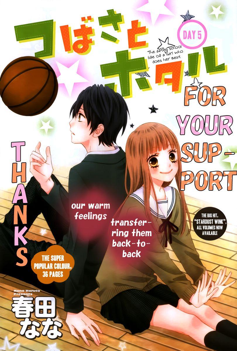Tsubasa to Hotaru 5 Page 1