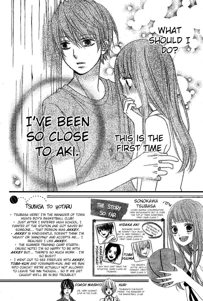 Tsubasa to Hotaru 6 Page 2