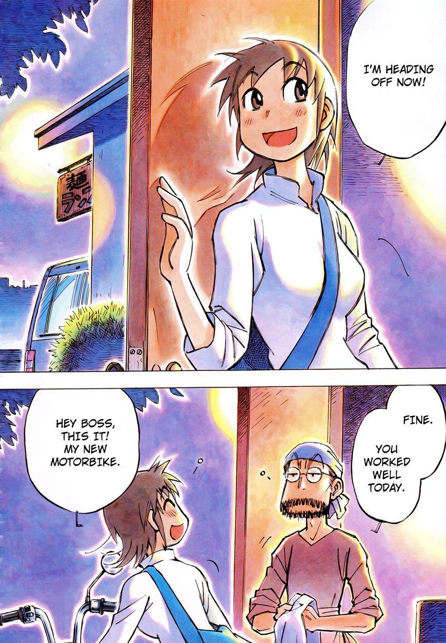 Kotonoba Drive 1 Page 2
