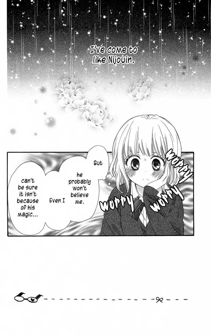 Megane no Incubus-kun 3 Page 2