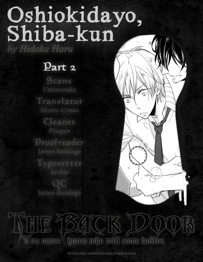 Kimi to, Hatsukoi 2 Page 1