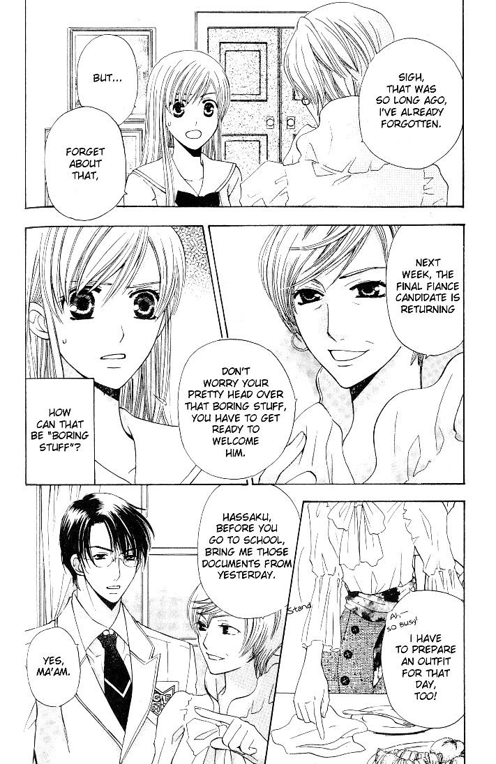 Ultimate Venus 22 Page 4