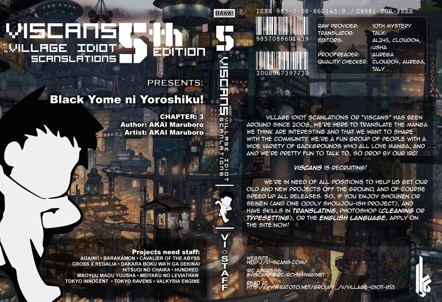 Black Yome ni Yoroshiku! 3 Page 1
