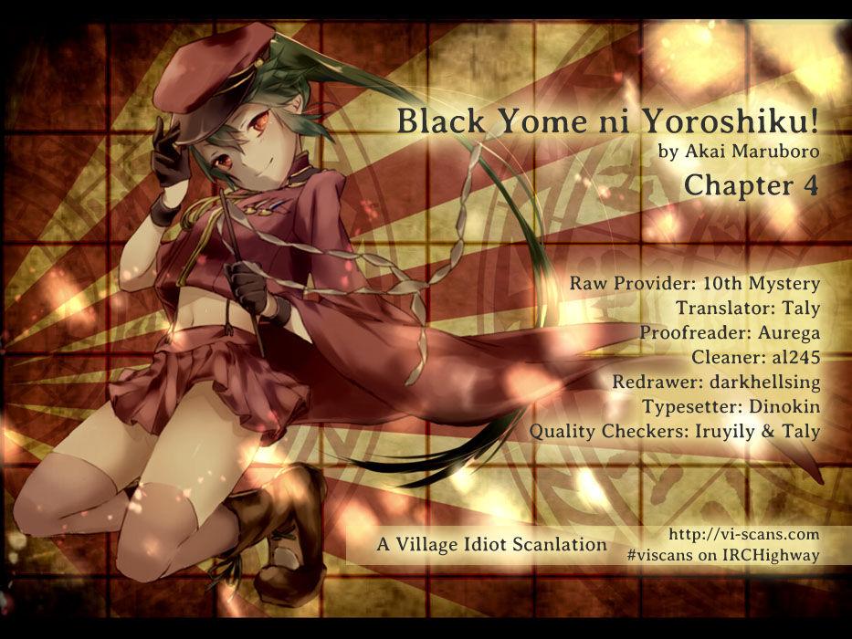 Black Yome ni Yoroshiku! 4 Page 1