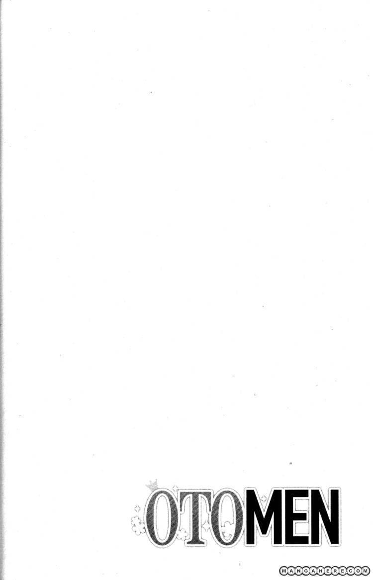 Otomen 28 Page 1