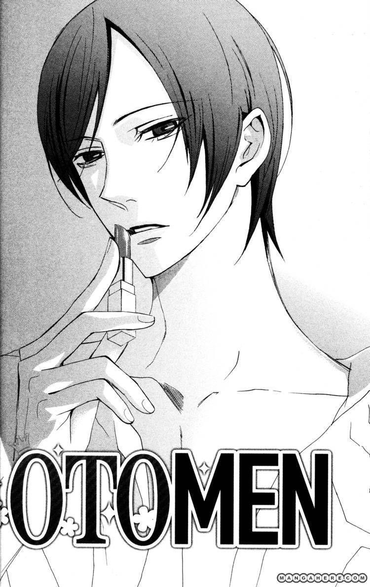 Otomen 30 Page 1