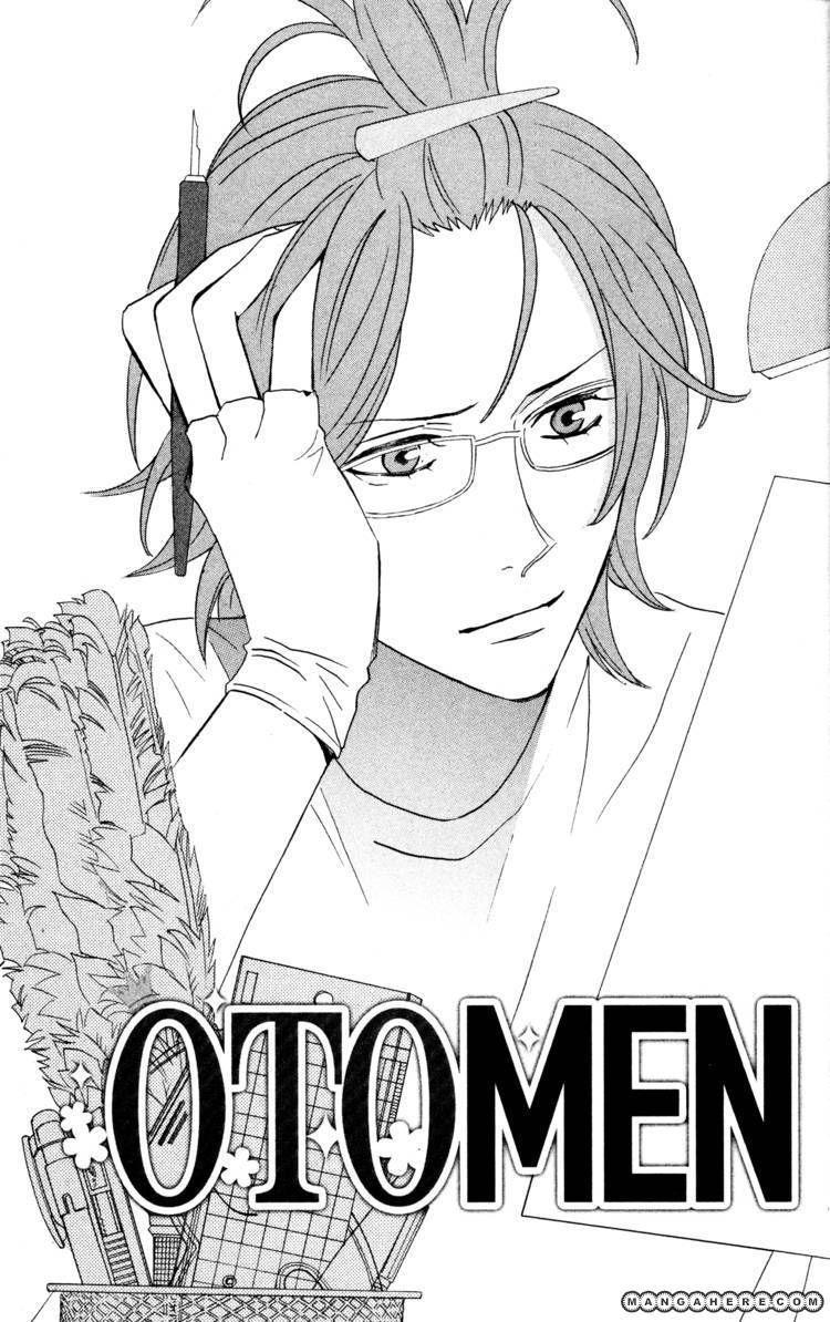 Otomen 34 Page 2
