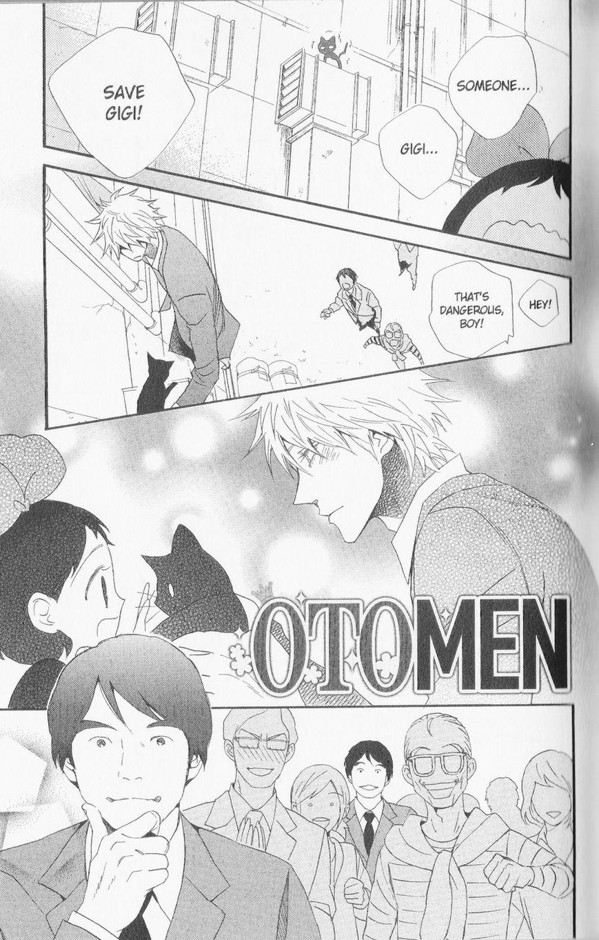 Otomen 68 Page 2