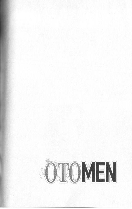Otomen 72 Page 1