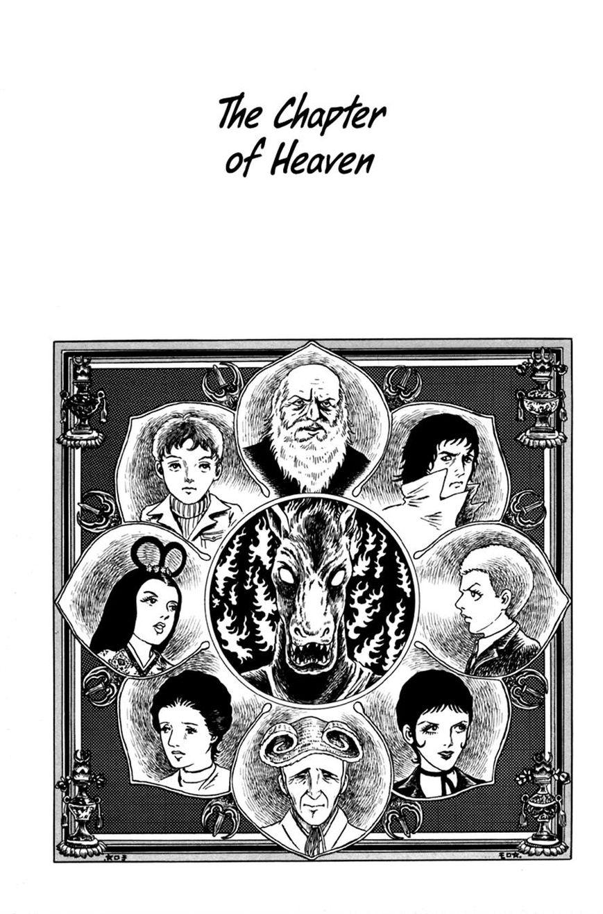 Ankoku Shinwa 6 Page 2