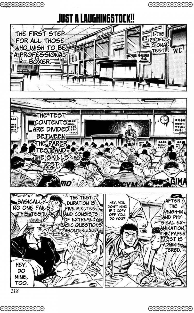 Bakudan (MIYASHITA Akira) 14 Page 1