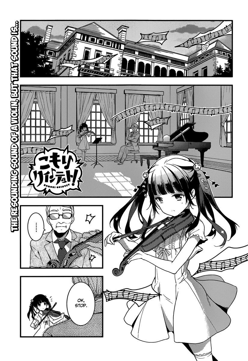 Komori Quintet! 4 Page 1