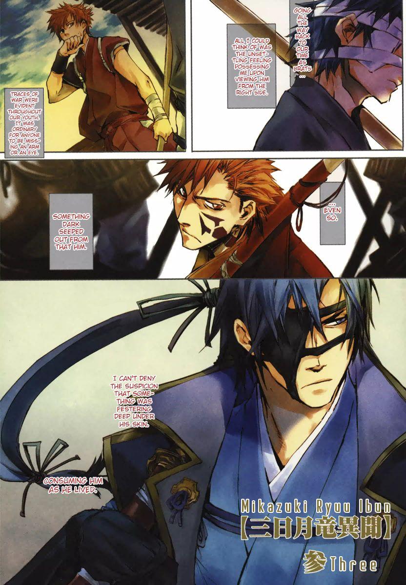 Mikazuki Ryuu Ibun - Date Masamune Koushi 3 Page 1