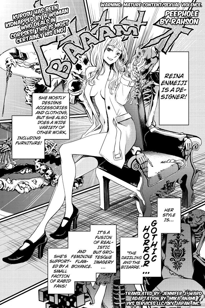 Ana Satsujin 13 Page 1