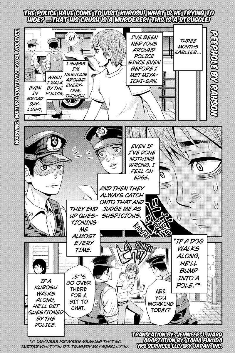 Ana Satsujin 17 Page 1