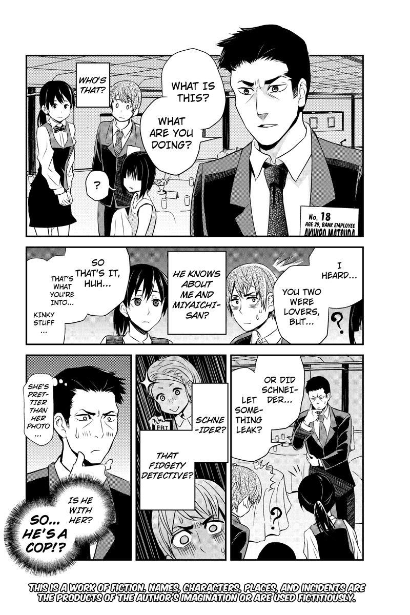 Ana Satsujin 21 Page 2