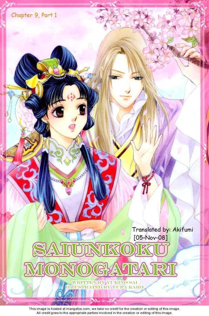 Saiunkoku Monogatari 9.1 Page 1