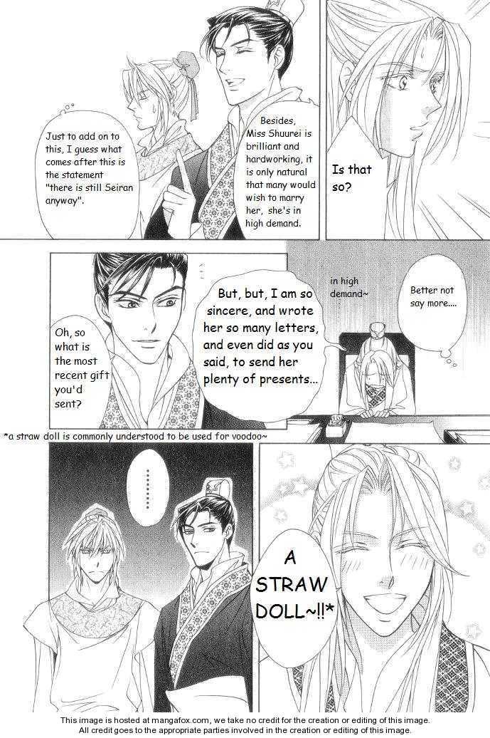 Saiunkoku Monogatari 9.2 Page 1