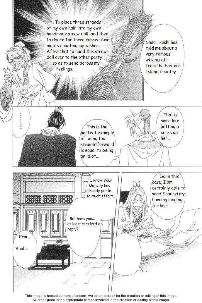 Saiunkoku Monogatari 9.2 Page 2