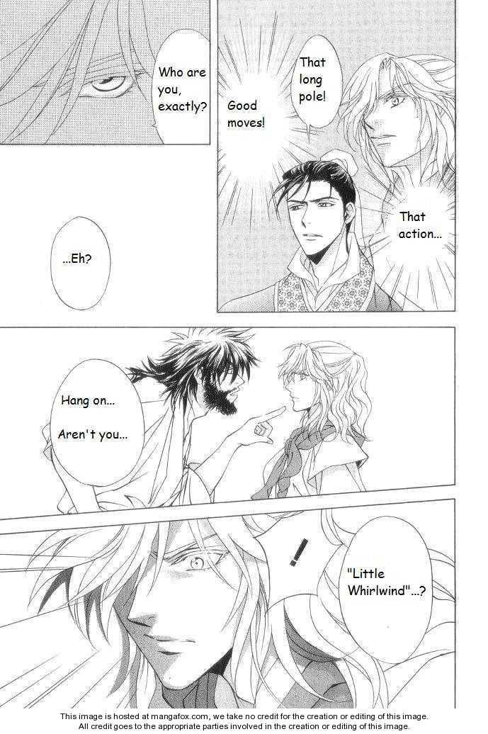 Saiunkoku Monogatari 9.3 Page 2