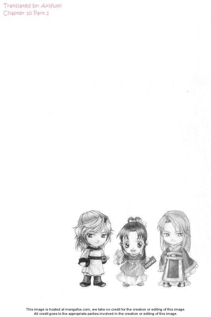 Saiunkoku Monogatari 10.2 Page 1