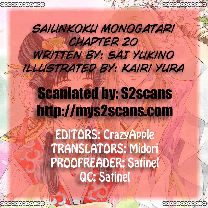 Saiunkoku Monogatari 20 Page 1