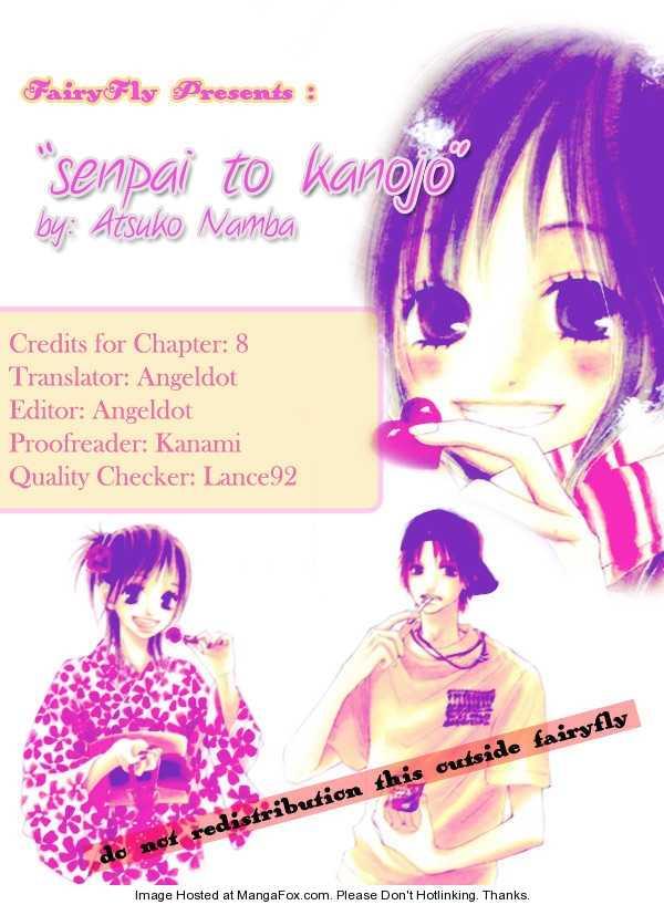 Senpai to Kanojo 8 Page 1