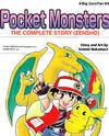 Pocket Monsters Zensho