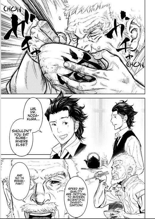 Okitenemuru 2 Page 1