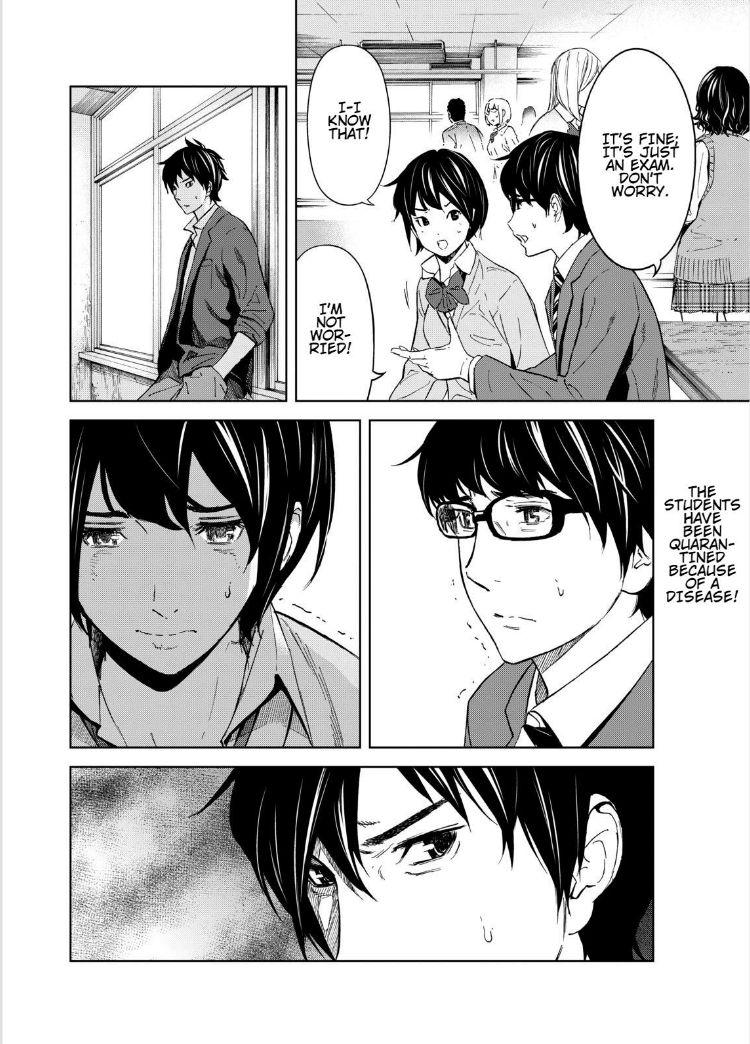 Okitenemuru 4 Page 2