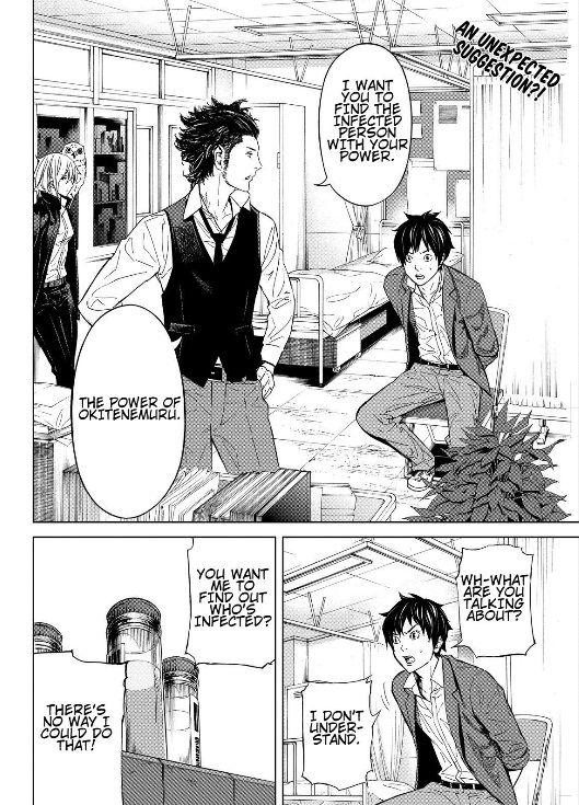 Okitenemuru 6 Page 2