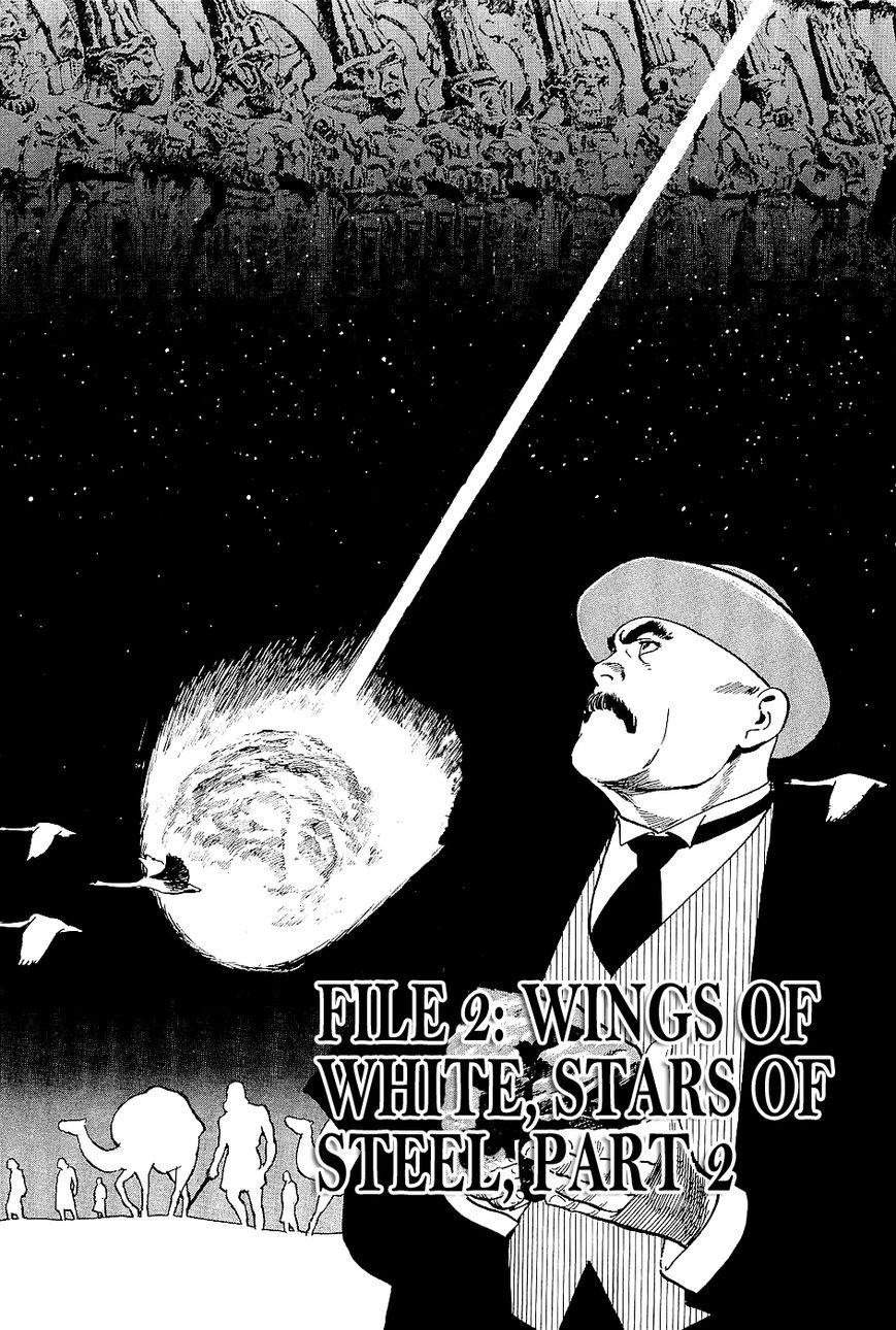 The Legendary Musings of Professor Munakata 2 Page 1