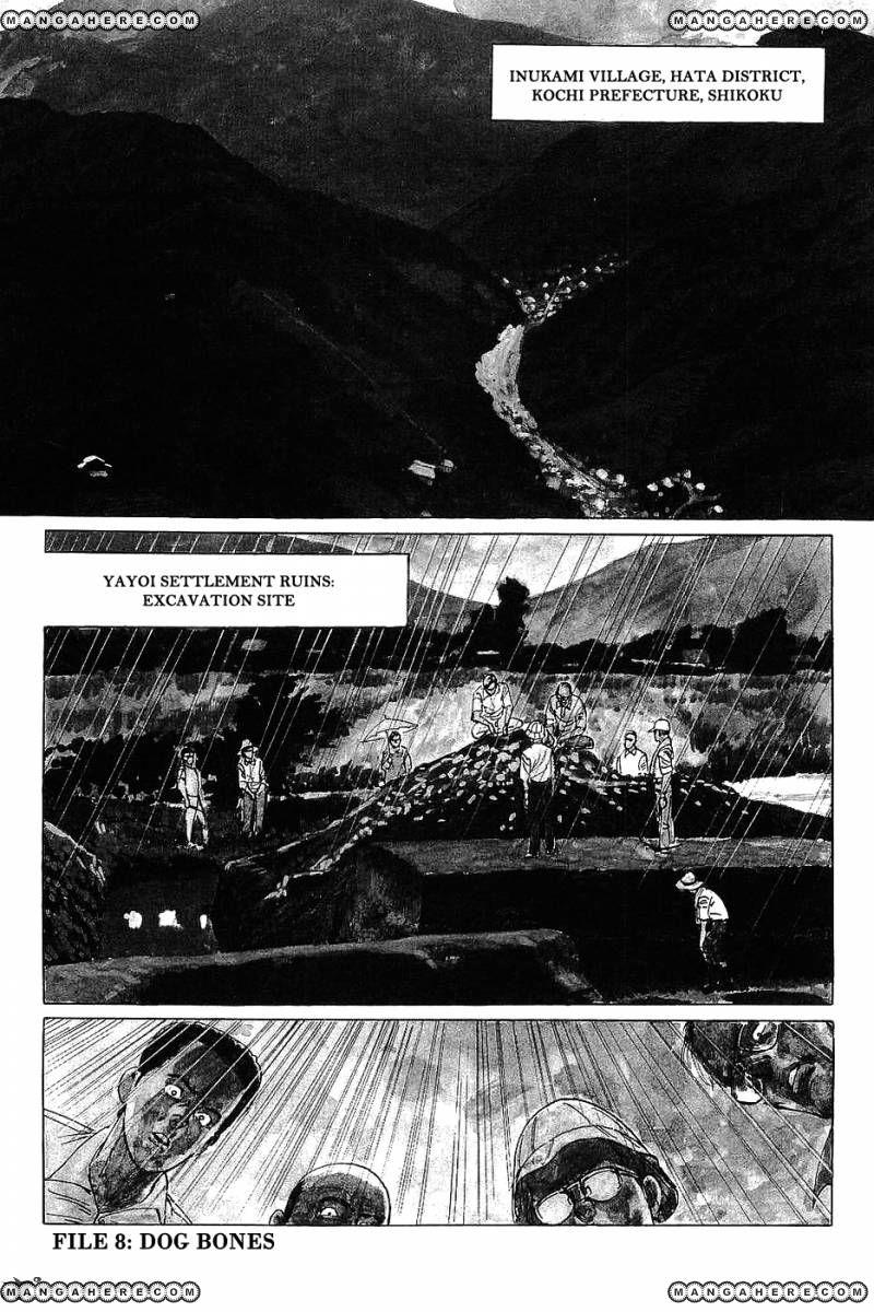 The Legendary Musings of Professor Munakata 8 Page 1
