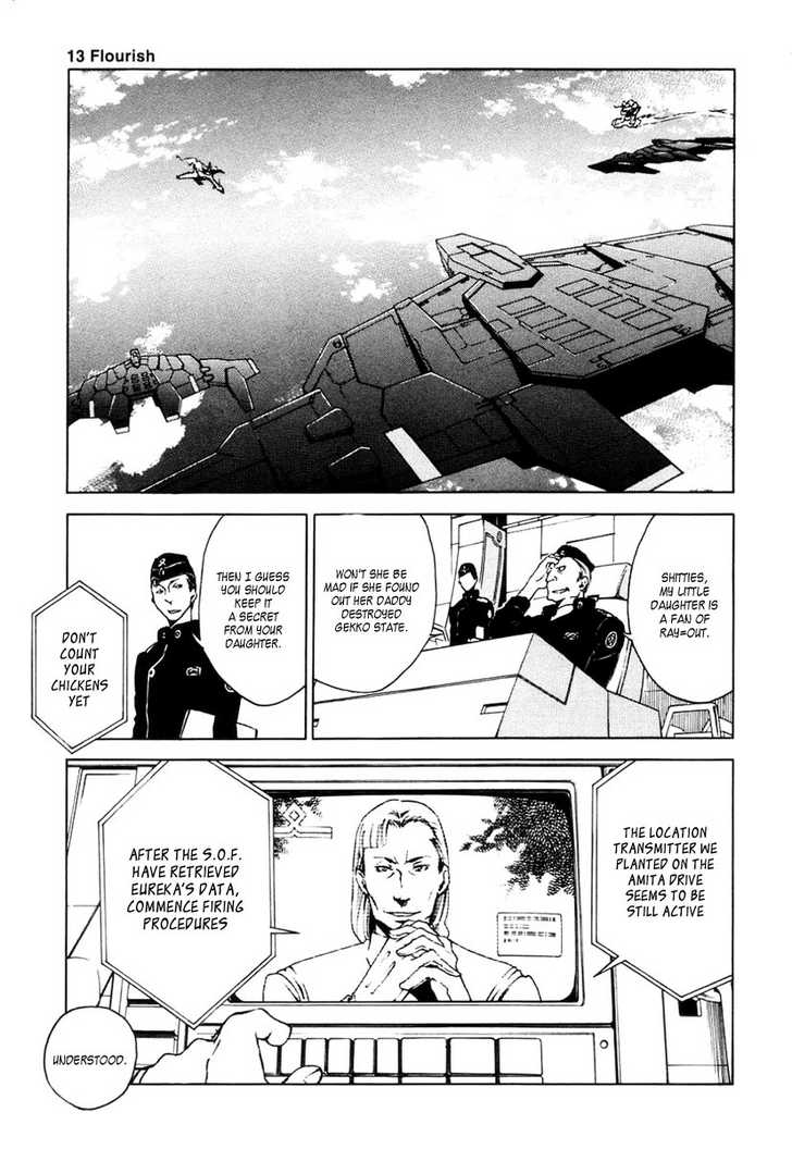 Eureka Seven 13 Page 1