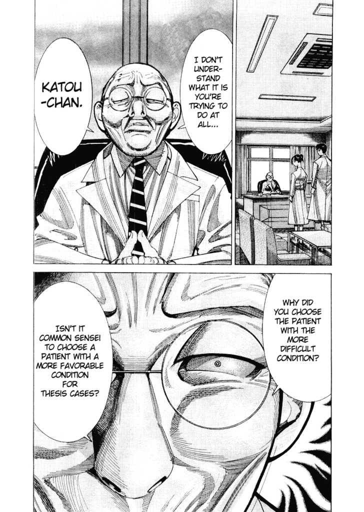 Team Medical Dragon 27 Page 3
