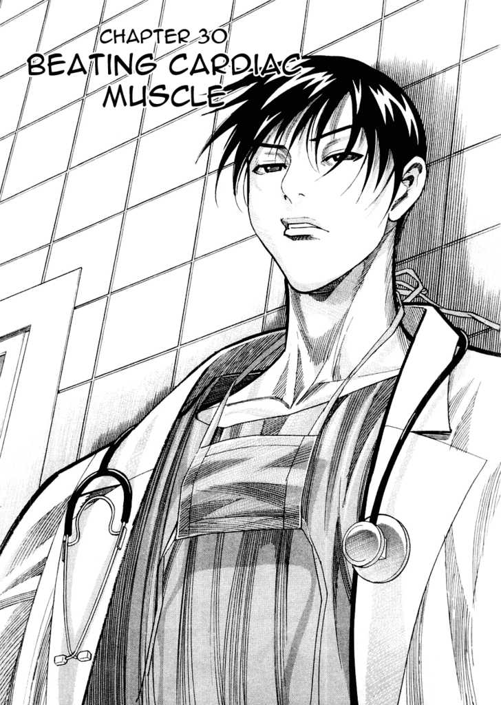 Team Medical Dragon 30 Page 1