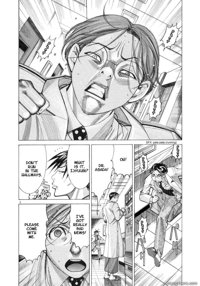 Team Medical Dragon 41 Page 2