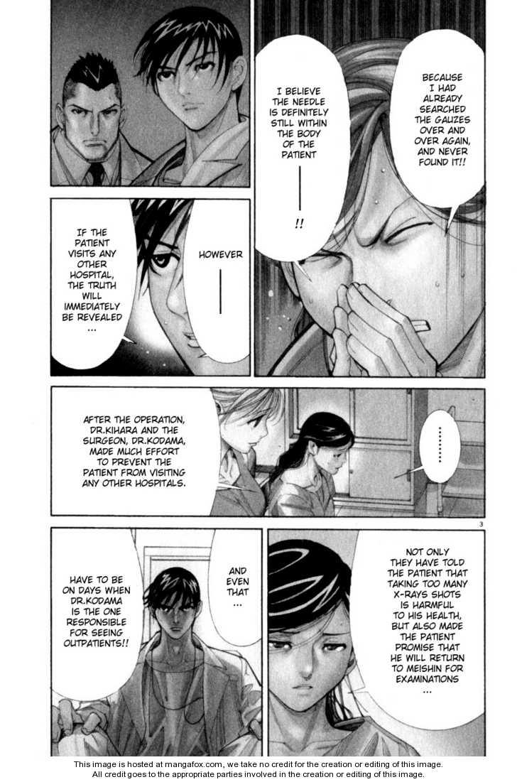Team Medical Dragon 51 Page 3