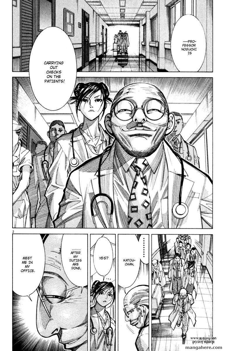 Team Medical Dragon 65 Page 2