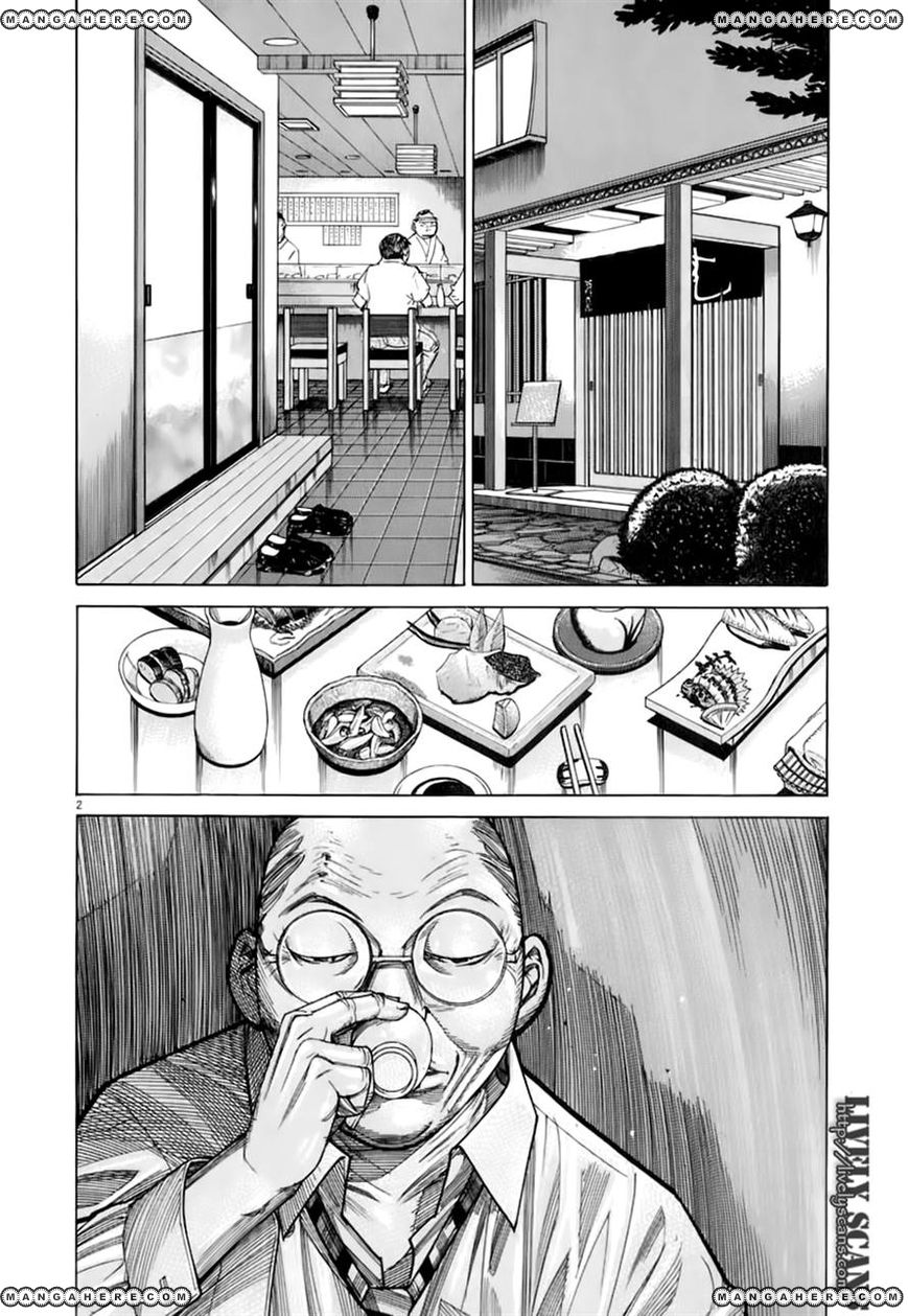 Team Medical Dragon 88 Page 3