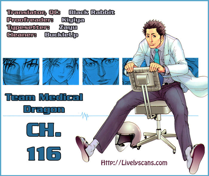 Team Medical Dragon 116 Page 1