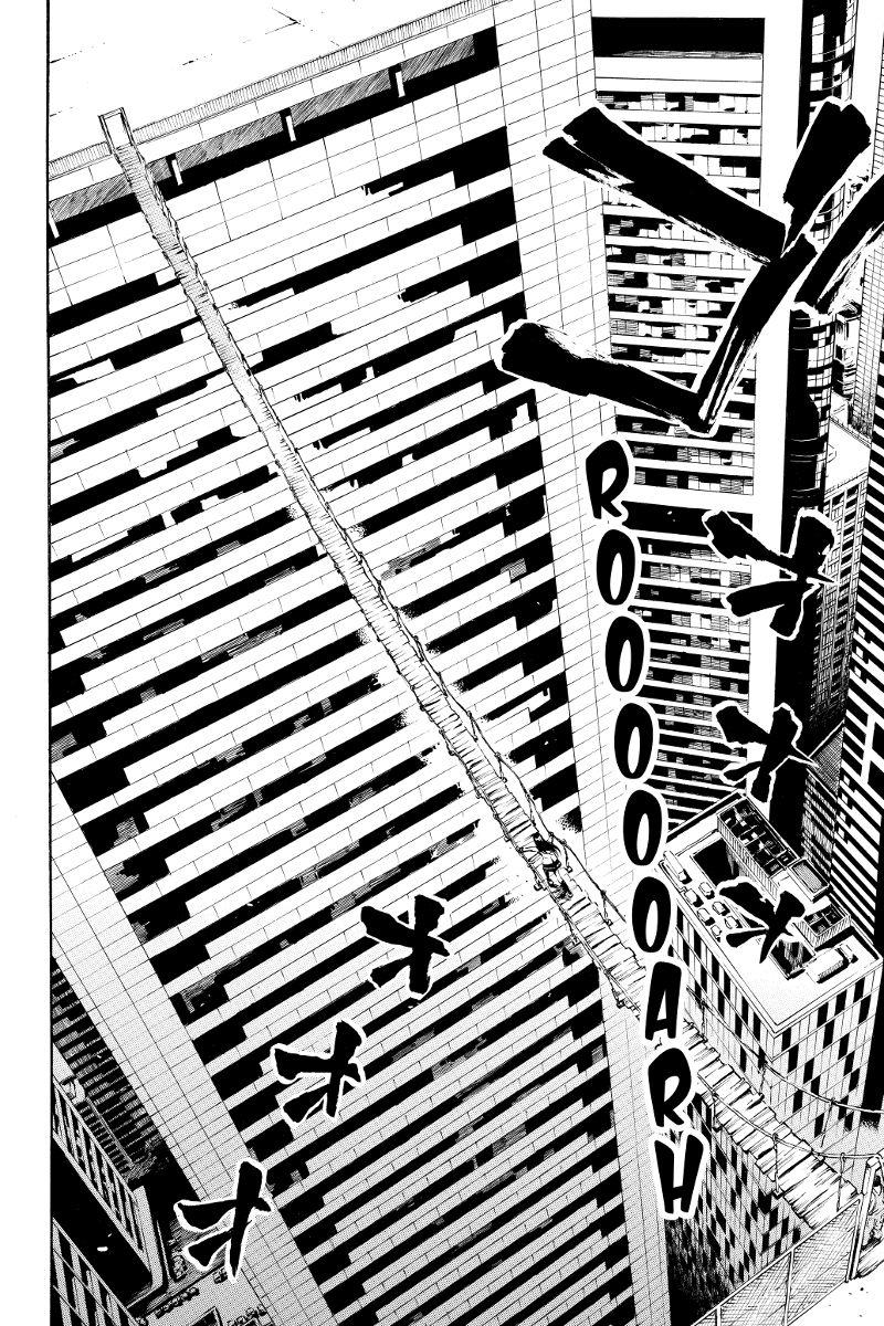 Tenkuu Shinpan 2 Page 2