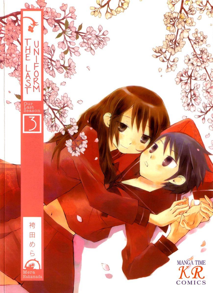 Saigo no Seifuku 25 Page 1