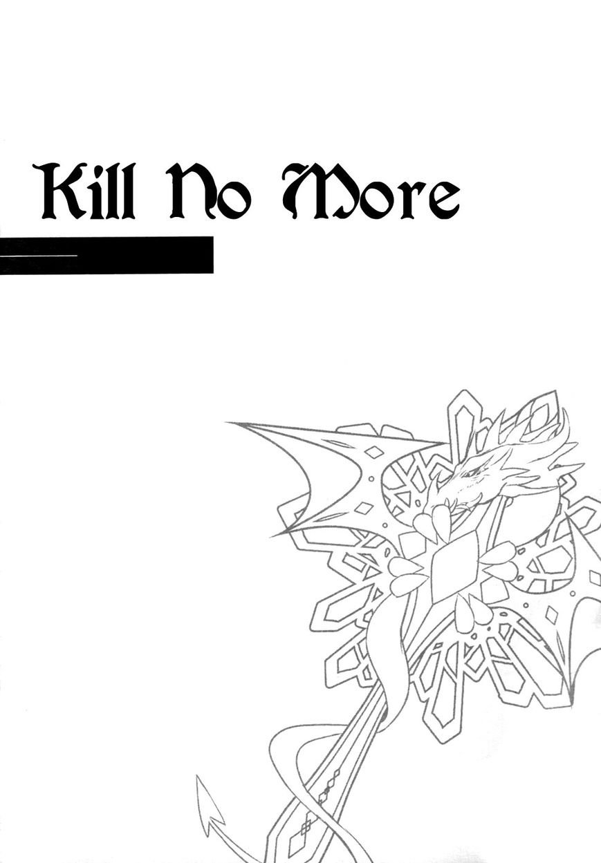Kill No More 8.5 Page 2