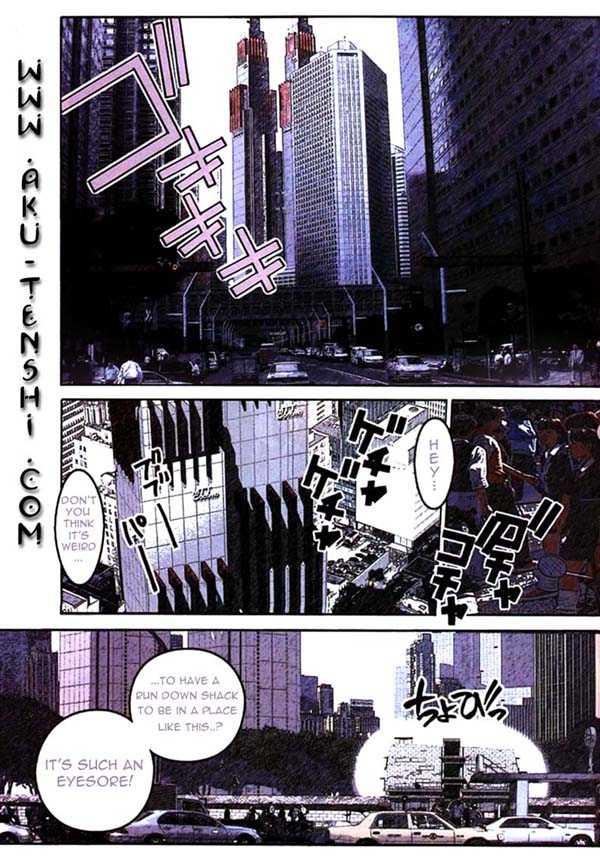 Sakuratetsu Taiwahen 1 Page 1