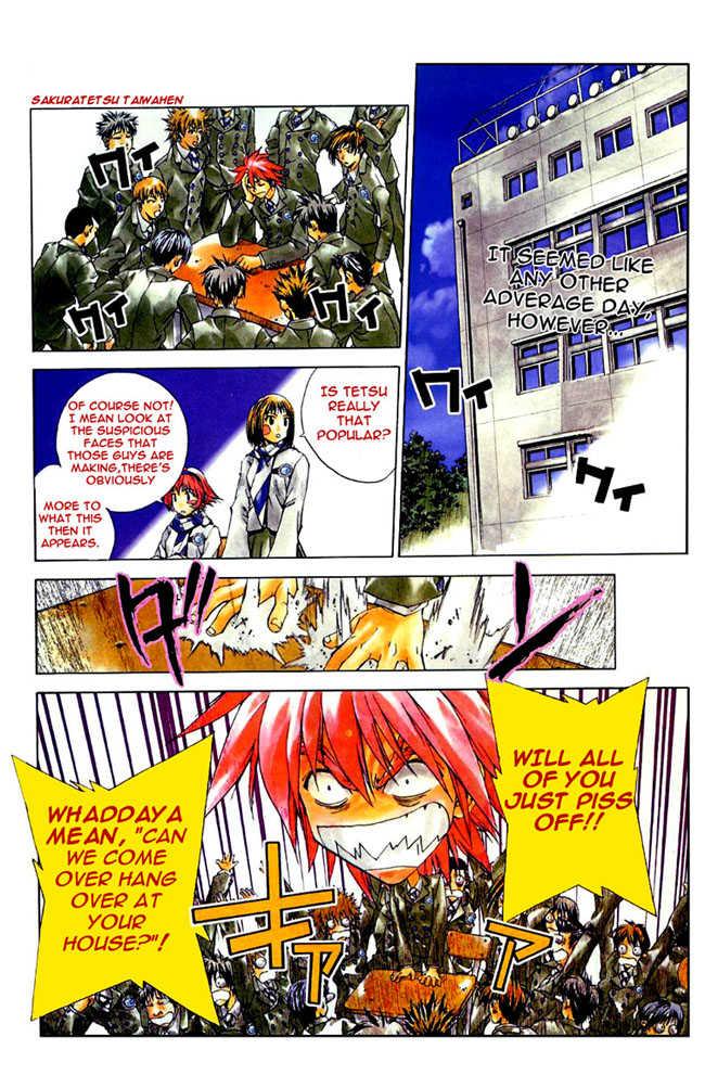 Sakuratetsu Taiwahen 4 Page 3