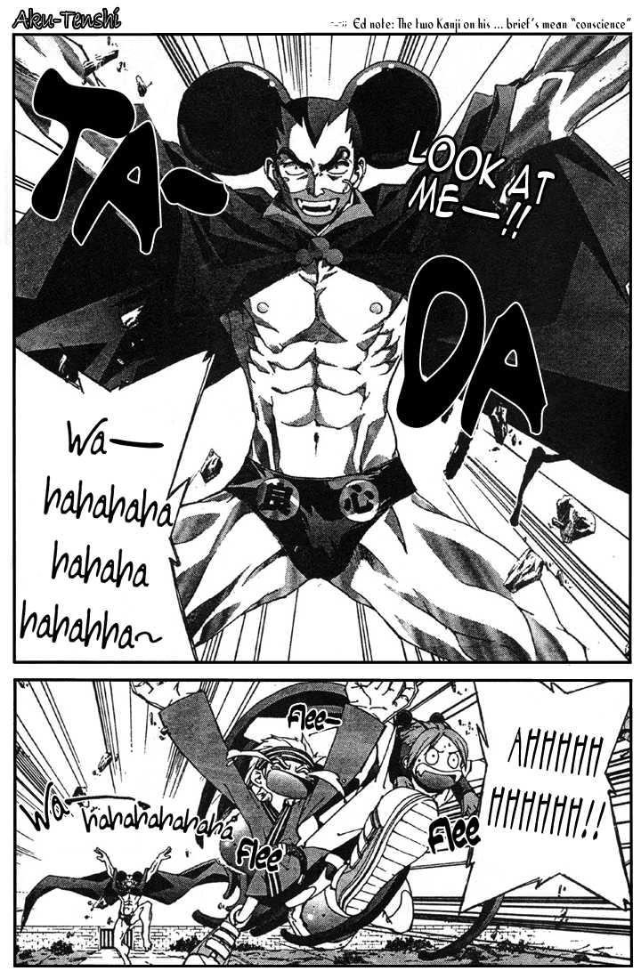 Sakuratetsu Taiwahen 9 Page 2