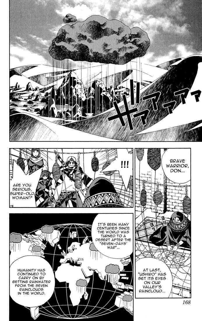 Sakuratetsu Taiwahen 14 Page 2