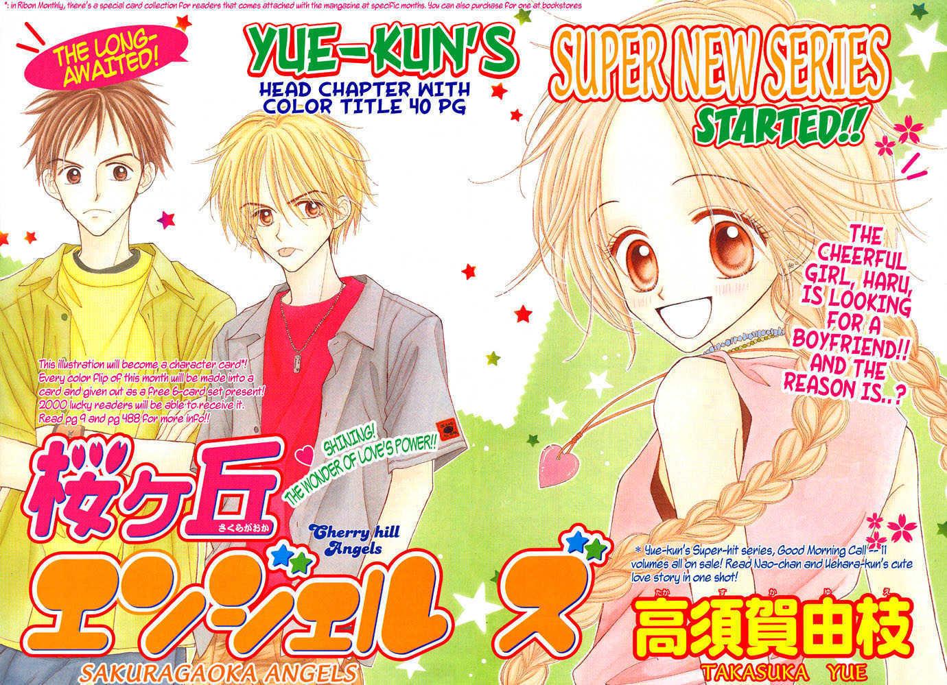 Sakuragaoka Angels 2 Page 1