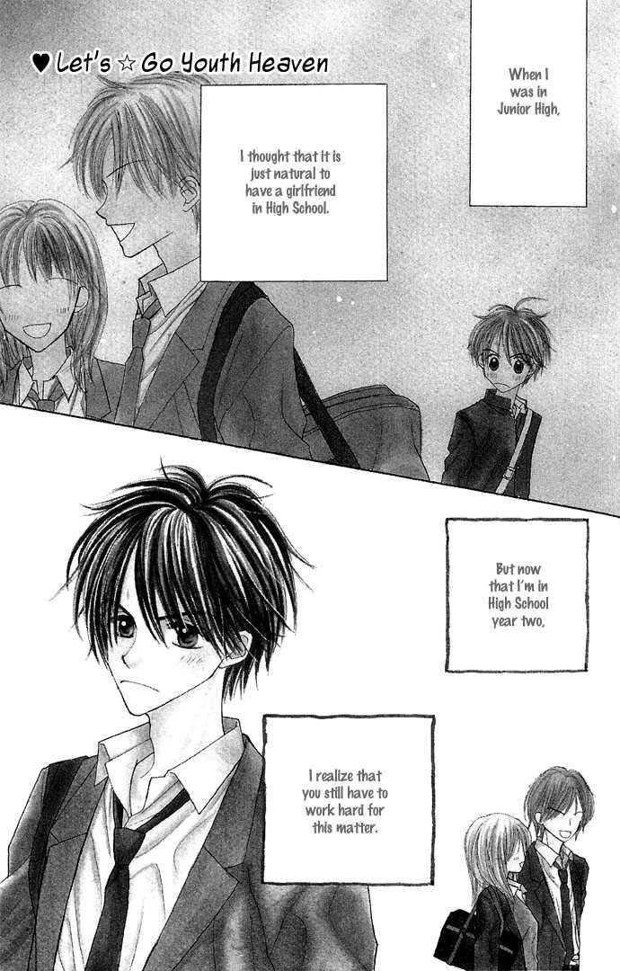 Sakuragaoka Angels 5 Page 2